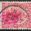 Postmarks CUST (CH) opened 24/1/1874 - 5/2/1988